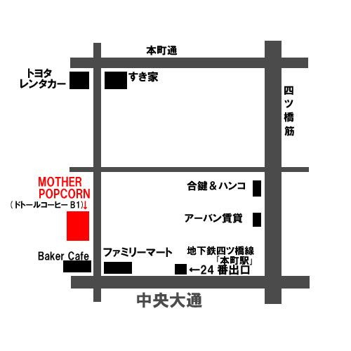 Mothermap